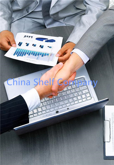 China Shelf Company te koop