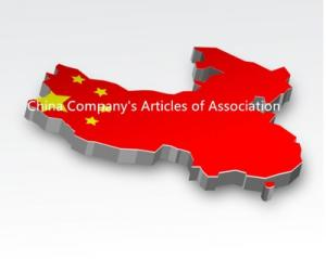 China Bedrijfsregistratie: de statuten van China Company