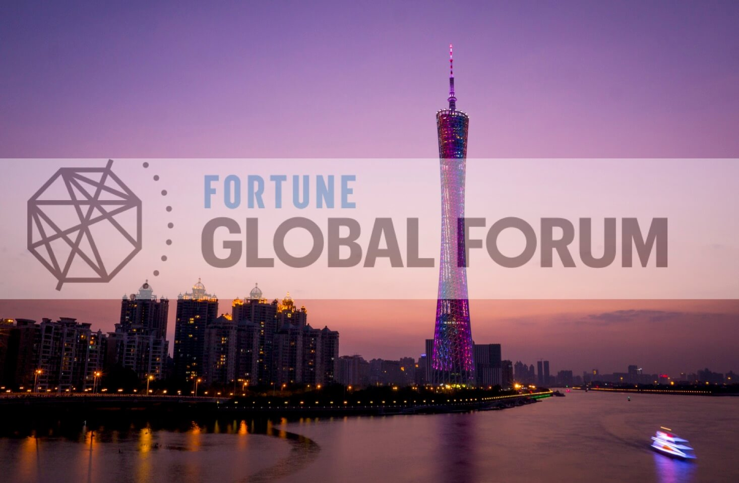 Fortune Global Forum 2017 Guangzhou