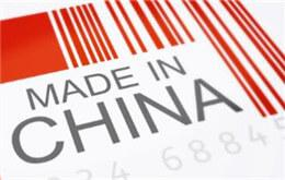 de PMI van de verwerkende industrie in China