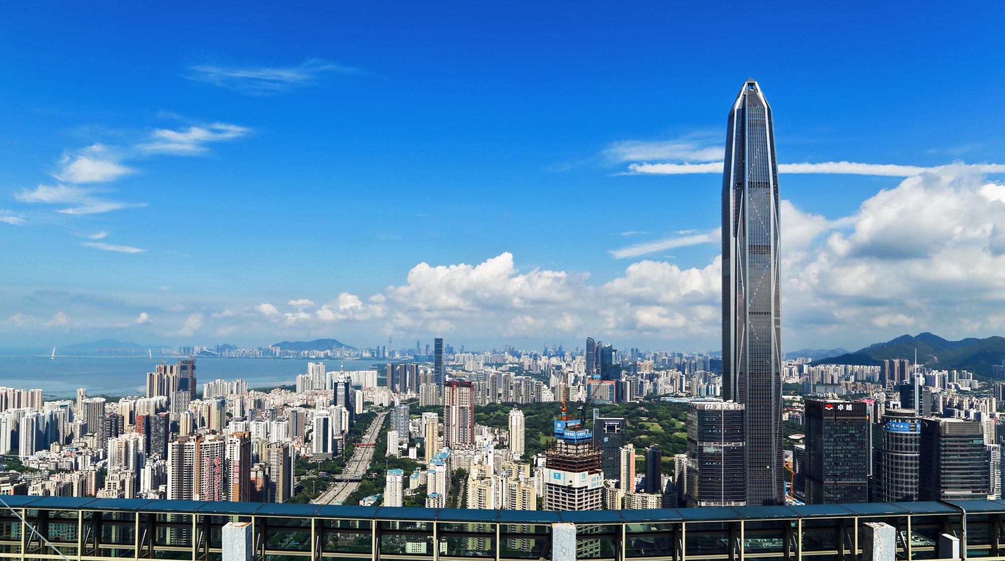 Business China New Office in Shenzhen Launched